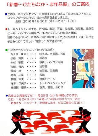 SCN_0012.jpg
