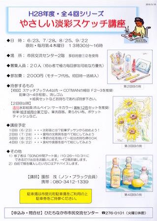 SCN_0017.jpg